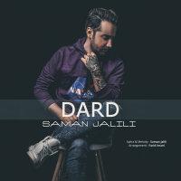 Saman Jalili - 'Dard'
