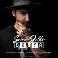Saman Jalili - 'Donya'