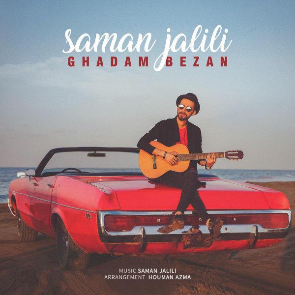 Saman Jalili - 'Ghadam Bezan'