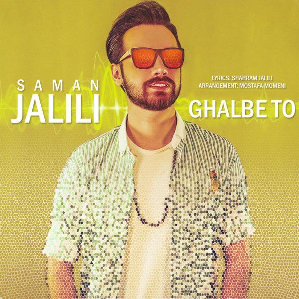 Saman Jalili - 'Ghalbe To'