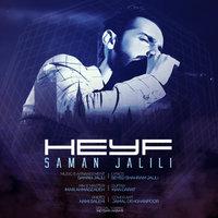 Saman Jalili - 'Heyf'