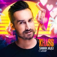 Saman Jalili - 'Khass'