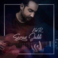 Saman Jalili - 'Koor'