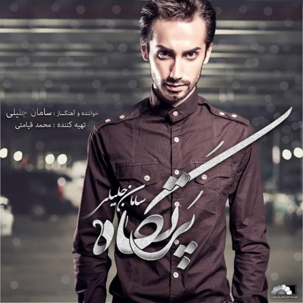 Saman Jalili - 'Tashvish'