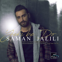 Saman Jalili - 'Yeki Be Do'