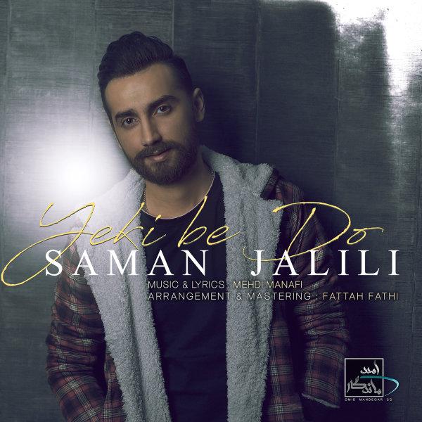 Saman Jalili - 'Yeki Be Do'