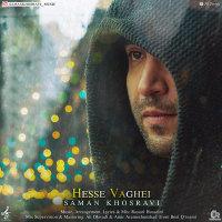 Saman Khosravi - 'Hesse Vaghei'