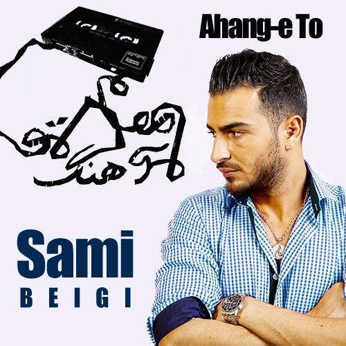 Sami Beigi - Ahange To