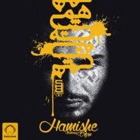 Sami Beigi - 'Hamishe (Ft Erfan)'