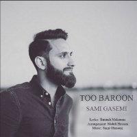Sami Ghasemi - 'Too Baroon'