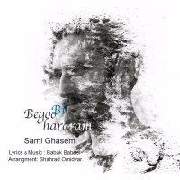 Sami Ghasemi - 'Begoo Bi Ghararam'