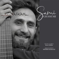Sami Ghasemi - 'Nafasam'