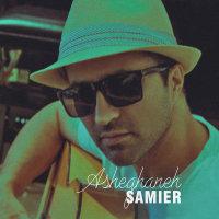 Samier - 'Asheghaneh'