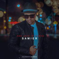 Samier - 'Har Jaye In Donya'