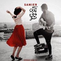Samier - 'Zendegiye Mani To'