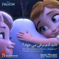 Samin Mozafari - 'Delet Adam Barfi Mikhad (Frozen)'