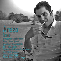 Samir - 'Arezoo'