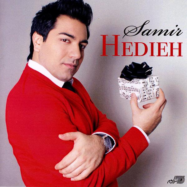 Samir - 'Arezou'
