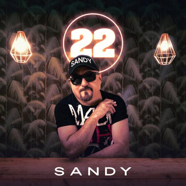 Sandy - Dokhtar Khale Song | سندی دختر خاله'