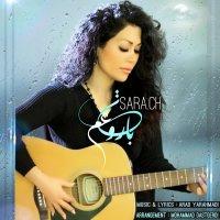 Sara Ch - 'Baroon Gham'
