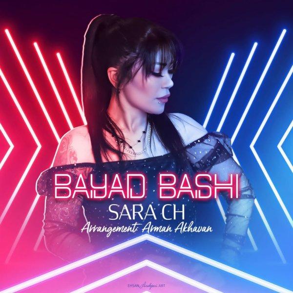 Sara Ch - Bayad Bashi Song'