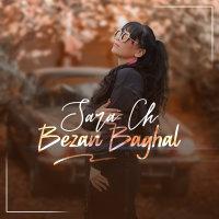 Sara Ch - 'Bezan Baghal'