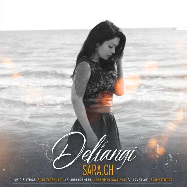 Sara Ch - 'Deltangi'