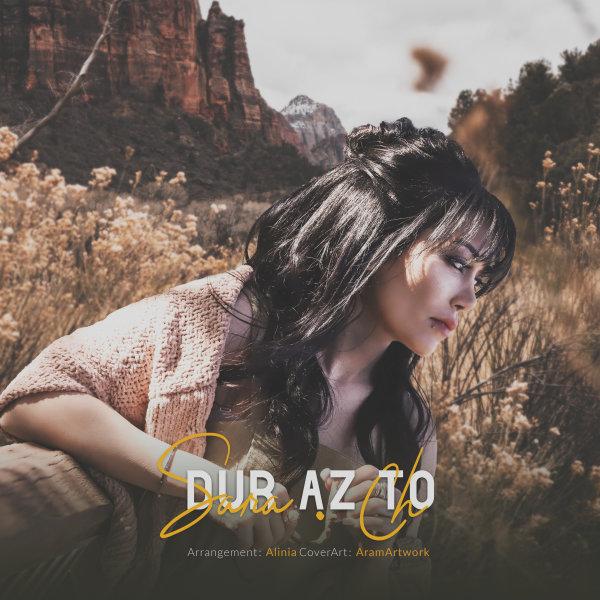 Sara Ch - Dur Az To