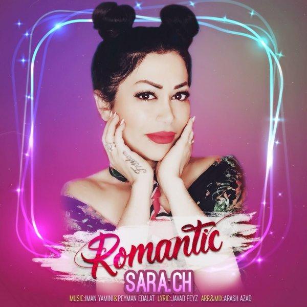 Sara Ch - Romantic