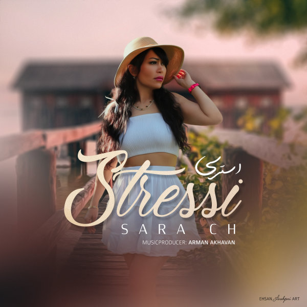 Sara Ch - Stressi
