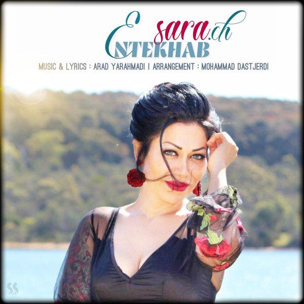 Sara Ch - Entekhab Song