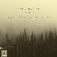 Sara Naeini - 'Del Yar (Dynatonic Remix)'