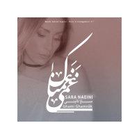 Sara Naeini - 'Ghami Ghamnak'