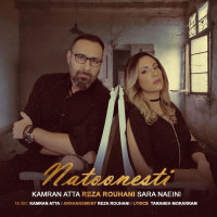 Sara Naeini & Kamran Atta - 'Natoonesti'