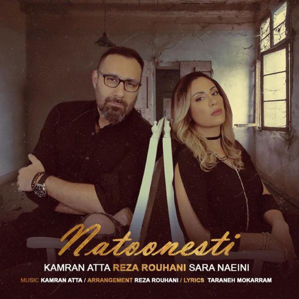 Sara Naeini & Kamran Atta - Natoonesti
