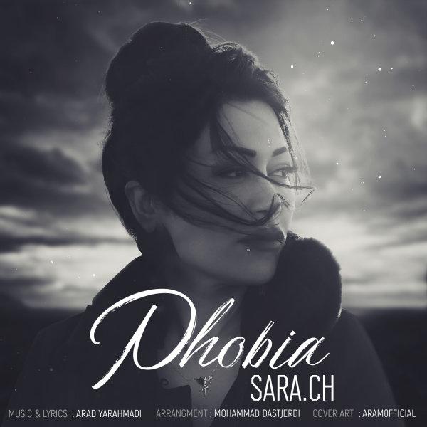 Sara Ch - 'Phobia'