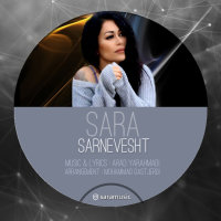 Sara Ch - 'Sarnevesht'