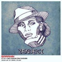 Sara Naeini - 'Zendegi'