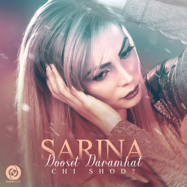 Sarina - Dooset Daramhat Chi Shod Song