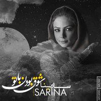 Sarina - 'Shoghe Boodane Ba To'