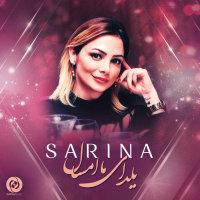 Sarina - 'Yaldaye Ma Emsal'