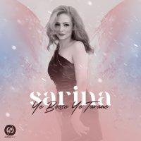 Sarina - 'Ye Boose Ye Tarane'