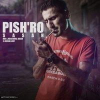 Sasan - 'Pishro'