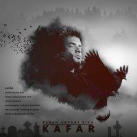 Sasan Sasani Kiya - 'Kafar'