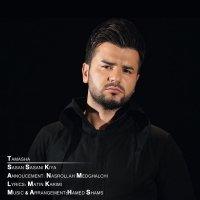 Sasan Sasani Kiya - 'Tamasha'