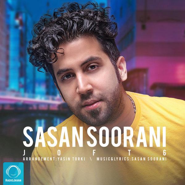 Sasan Soorani - Joft 6 Song'