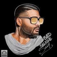 Sasy - 'Esmesh Yadam Nist (DJ Mamsi Remix)'