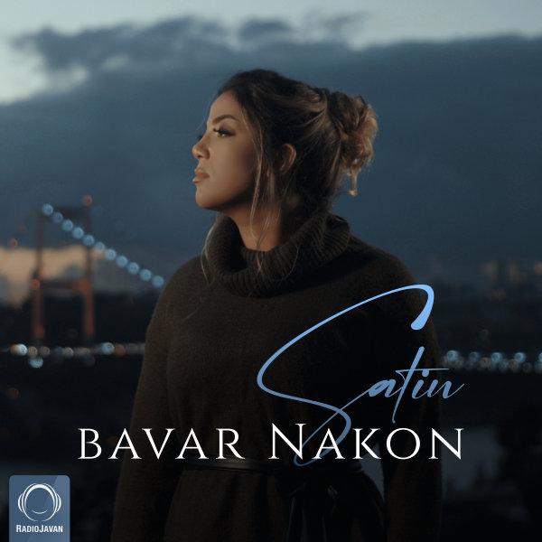 Satin - Bavar Nakon Song | ستین باور نکن'