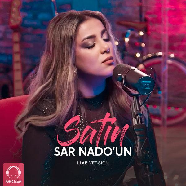 Satin - Sar Nado'un (Live) Song | ستین سر ندوون اجرای زنده