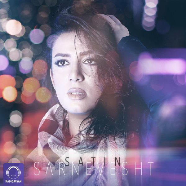 Satin - Sarnevesht Song | ستین سرنوشت